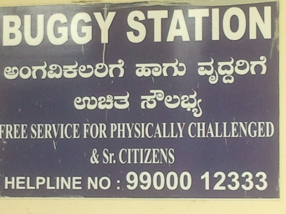 Buggy board at Mysore
